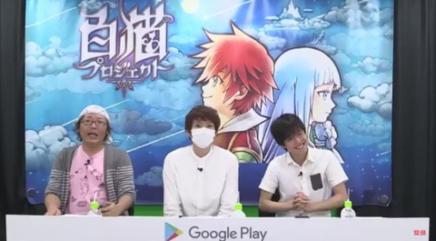 Google Play Game Fest