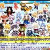 【白猫】歴代フォースター選抜キャラプレゼント実装!誰を選ぶ?皆の反応!